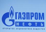 """""""Газпром нефть"""" отбилась от """"второй волны"""". Пока"""