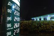 Бензин: за гранью возможного