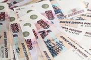 Рубль теряет вес
