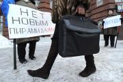 "Тысячи ""кирпичиков"" МММ-2011"