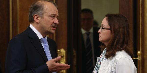 РИА Новости, Екатерина Штукина
