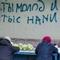 Вице-премьер Голодец: Пенсии перестали быть острой проблемой