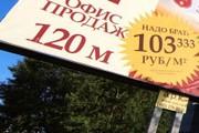 РИА Новости, Михаил Фомичев