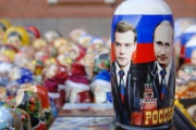 РИА Новости, Сергей Пятаков