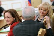 План пенсионной реформы: пенсионный возраст не тронут еще 10 лет