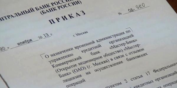 РИА Новости, пресс-служба ГУ МВД РФ