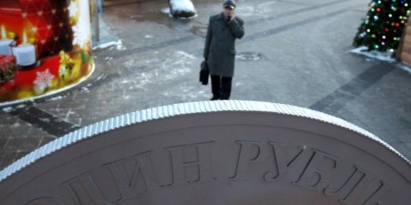 РИА Новости, Георгий Куролесин