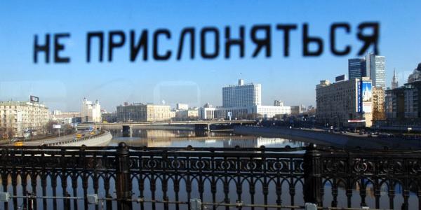 РИА Новости, Павел Горшков