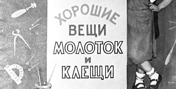 РИА Новости, обложка книги для детей Григория Люшина