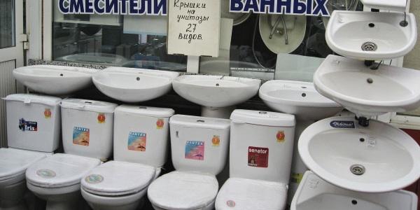 РИА Новости, Алексей Никольский