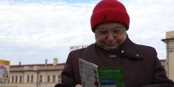 РИА Новости, Алексей Алферов