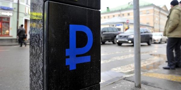 РИА Новости, Артем Житенев