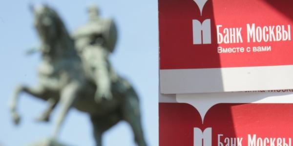 Банк москвы под санкциями или нет самый молодой