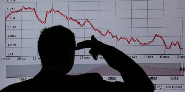 России и пересмотрит рейтинг 16 банков