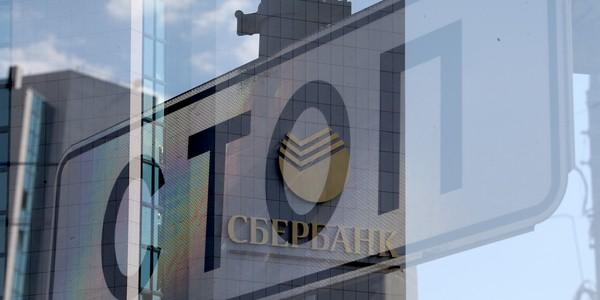 Сенаторы США призывают отключить российские банки от SWIFT