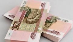 РБК наличная валюта удобный сервис обмена и