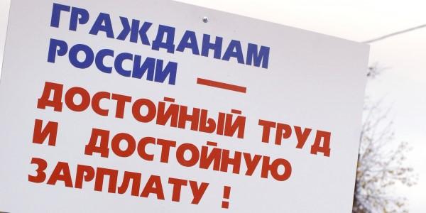 Юрий Машков/ТАСС