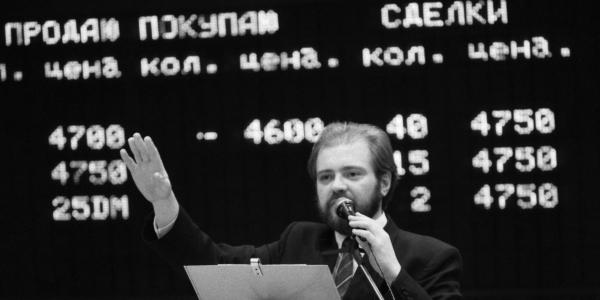 Анатолий Седельников/ТАСС