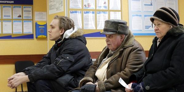 Бесплатный проезд для пенсионеров в башкортостане