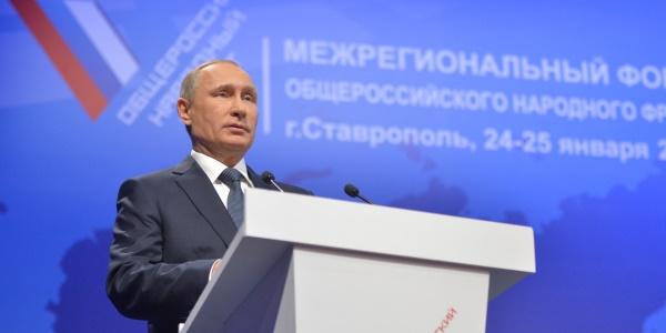 Алексей Дружинин/ТАСС