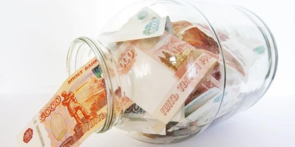 Ставки по вкладам 2016 прогноз