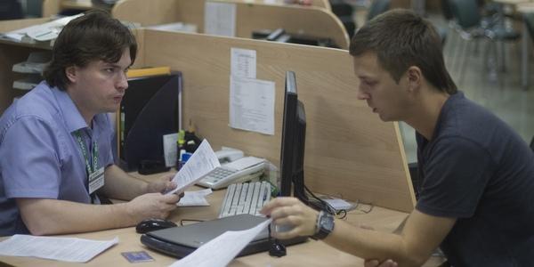 Сергей Бобылев  /ТАСС