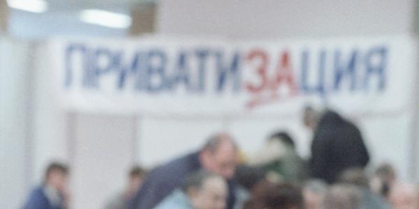 Борис Кавашкин/ТАСС