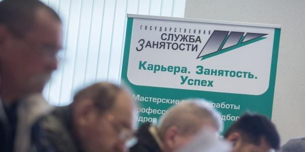 Дмитрий Феоктистов/ТАСС