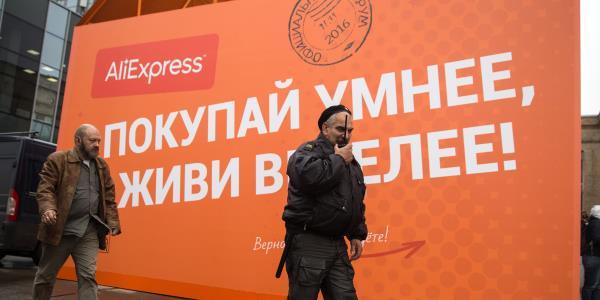 Станислав Красильников/ТАСС
