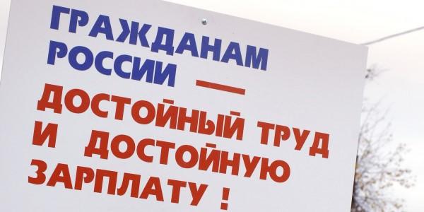 Юрий Машков /ТАСС