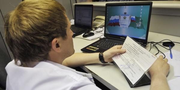 В России создадут автоматизированную систему взыскания долгов