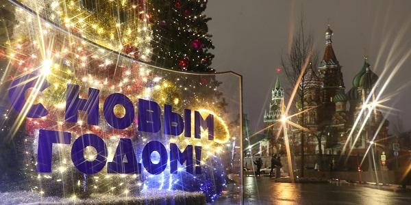 Вячеслав Прокофьев/ТАСС