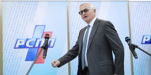 Сергей Бобылев/ТАСС