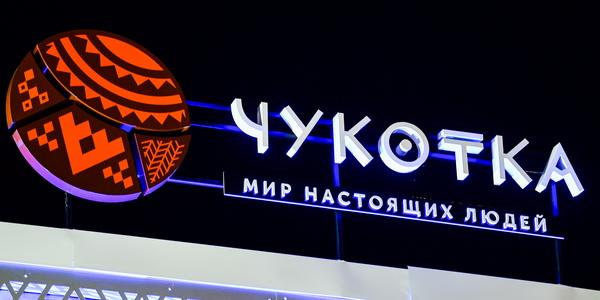Юрий Смитюк/ТАСС