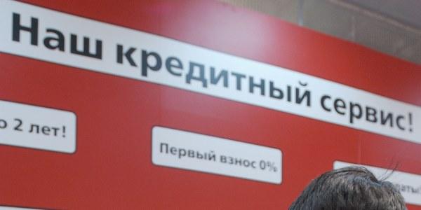 Антон Тушин/ТАСС