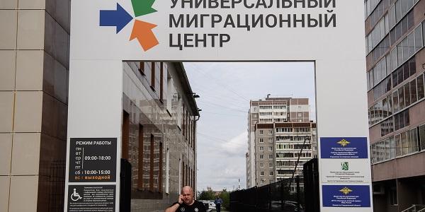 Донат Сорокин/ТАСС