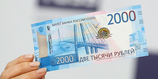 ртем Коротаев/ТАСС