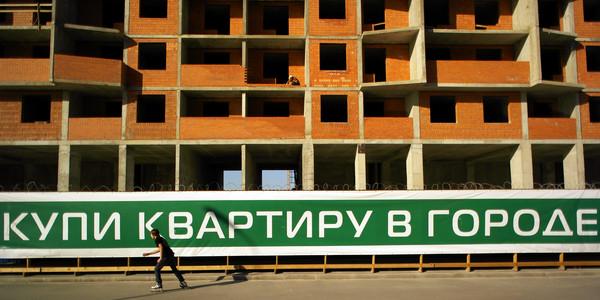 Руслан Шамуков/ТАСС
