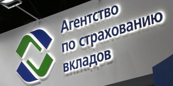 Александр Демьянчук/ТАСС