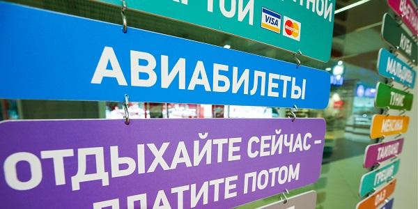 Авиабилеты скидки студентам иркутск