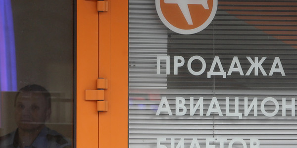 Артем Коротаев/ТАСС