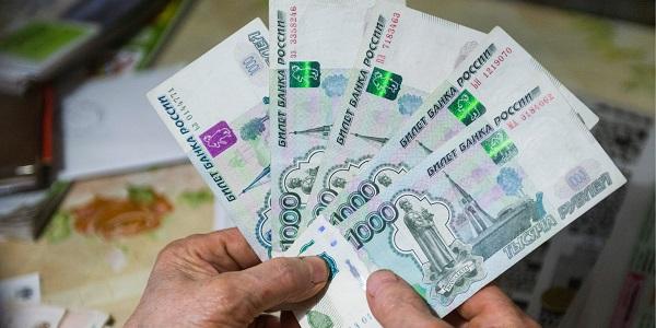 Доходность портфелей НПФ оказалась ниже, чем доходность пенсионных накоплений