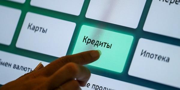 Петр Ковалев/ТАСС