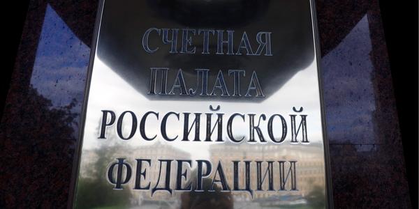 Михаил Джапаридзе/ТАСС
