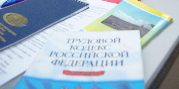 Григорий Сысоев/ТАСС
