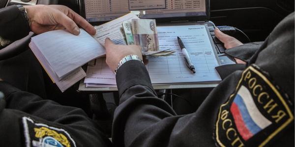Программа проверки сотрудников при приеме на работу