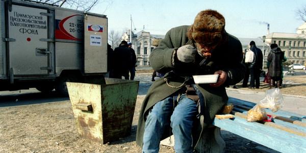 Владимир Саяпин/ТАСС