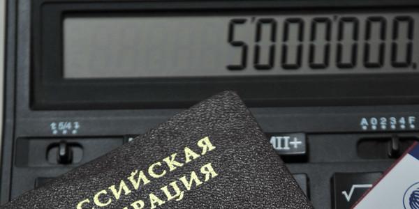 Дмитрий Рогулин/ТАСС
