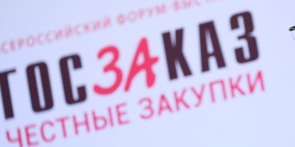 Антон Новодережкин/ТАСС