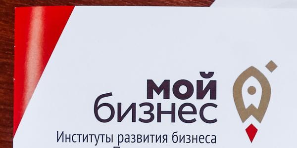 Дмитрий Ефремов/ТАСС